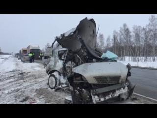 Смертельный занос: появилась запись страшного ДТП с шестью погибшими под Новосибирском