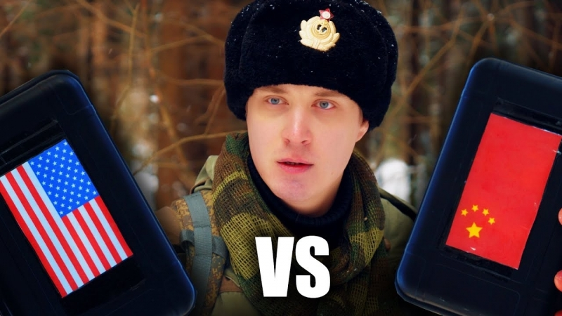 Видео от SoLiDa Вся ПРАВДА о наборах ВЫЖИВАНИЯ КИТАЙ vs США ВЫ НЕ ВЫЖИВИТЕ survival skills