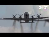 Российский военный самолет пропал