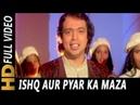 Ishq Aur Pyar Ka Maza Lijiye Altaf Raja Shapath 1997 HD Songs Mithun Chakraborty