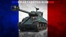 M4A1 «Revalorisé» на карте Мурованка / klinchs