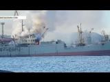 В Приморском крае на плавзаводе вспыхнул крупный пожар