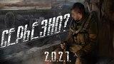 Stalker 2 - дата выхода, все подробности!