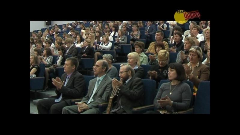 ТВ_НАШ_УНИВЕР_1