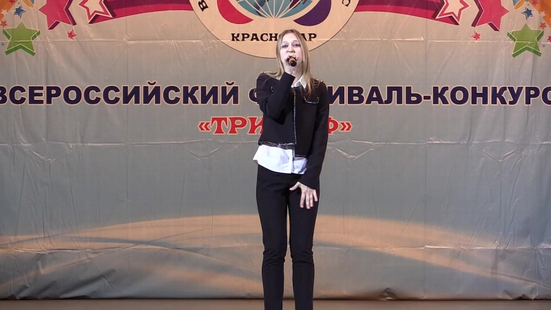 Оксана Закутная,1 место на конкурсе,песня I Got Rhythm