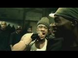 Gang Starr Rite Where U Stand (feat. Jadakiss)