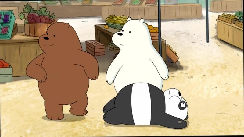 Сезон 1 - Серия 5 Свидание Панды • Вся правда о медведях • Мы обычные медведи • We Bare Bears