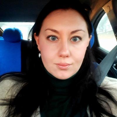 Яна Багинская