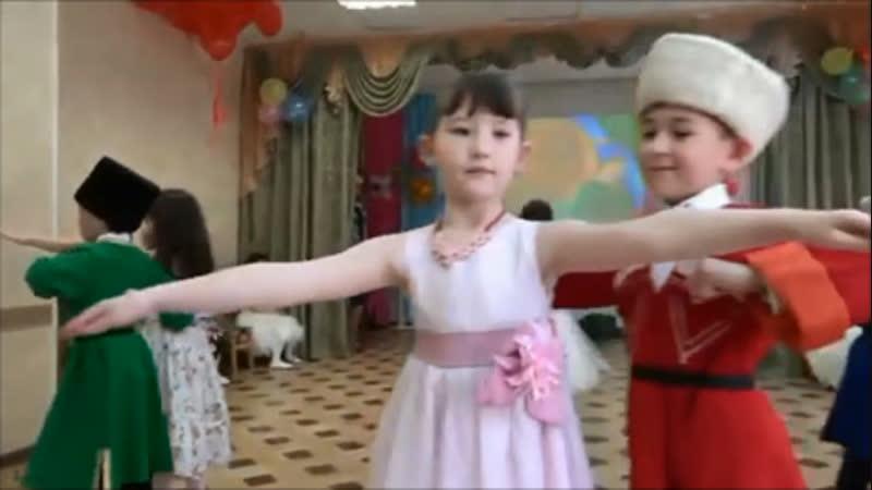 Детский сад (г. Нальчик) - Кабардинский танец