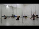 Новая связочка Exotic Dance с Алиной Kosh