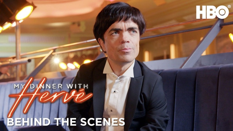 BTS Invitation To the Set w Peter Dinklage My Dinner with Herve HBO