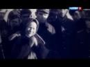 Бандеровцы. Палачи не бывают героями (2014) Фильм Аркадия Мамонтова © ВГТРК