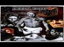 Американская  история - Х.   (1998)