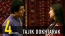JAWID SHARIF TAJIK DOKHTARAK