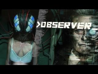 Observer  хоррор от разработчиков Layers of Fear