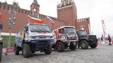 2018.07.27 Silk Way Rally 2018 - Moscow