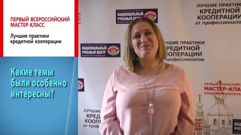 Интервью 9, Федоренко И.С. , КПК Резерв, Алтайский край