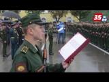 Присяга под дождём- 300 курсантов приняло Череповецкое высшее военное училище_HD
