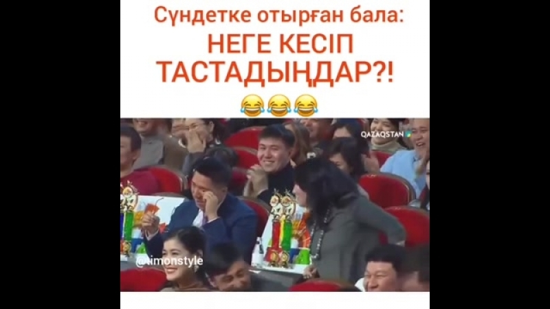 КТА_Бұзықтар_360p
