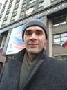 Андрей Максимчук фото #11