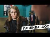Кандидат.doc: Собчак за кадром дебатов на Первом и «России 1» [28/02/2018]