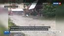 Новости на Россия 24 • Из-за прорыва дамбы Карачаево-Черкесии эвакуировали курортный поселок