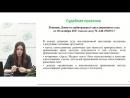 11 Внутригрупповые сделки между взаимозависимыми лицами как избежать отрицательных налоговых последствий Часть 1