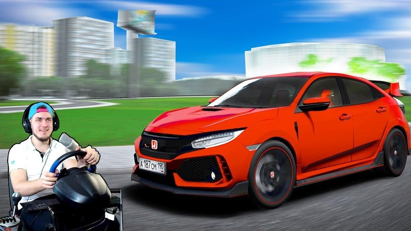 КУПИЛ ПУШКУ - ГОНКУ! 2018 HONDA Civic Type R - CITY CAR DRIVING РУЛЬ