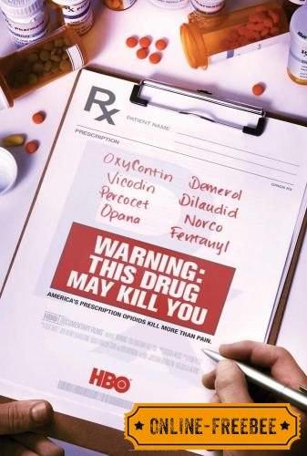 Эти лекарства могут вас убить (2017)