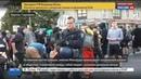 Новости на Россия 24 • В Берлине проходит демонстрация в защиту прав беженцев