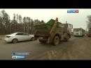 Вести Москва Реконструкцию Калужского шоссе планируют завершить в