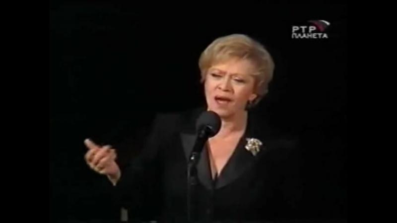 Осип Мальденштам Марине Цветаевой Не веря воскресенья чуду Читает Алиса Френдлих
