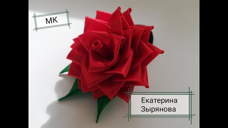 Цветок из лент 2.5 см Роза Канзаши МК DIY