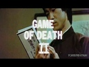 Bruce Lee in Game Of Death II trailer