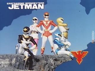 [dragonfox] Chōjin Sentai Jetman - 35 (RUSUB)
