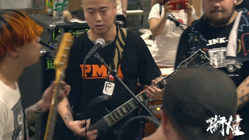 Gaiwaer 街娃乐队 Chinese Hardcore band live at Mcdonalds Chengdu city