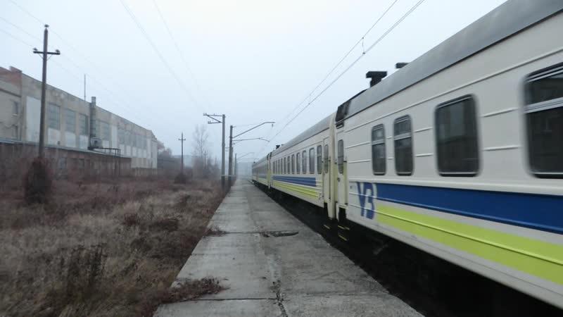 Поезд 020К Лугань сообщением Киев - Лисичанск проходит о.п. 16 км. на участке Харьков-Балашовский - Лосево - Рогань - Купянск-Узловой.