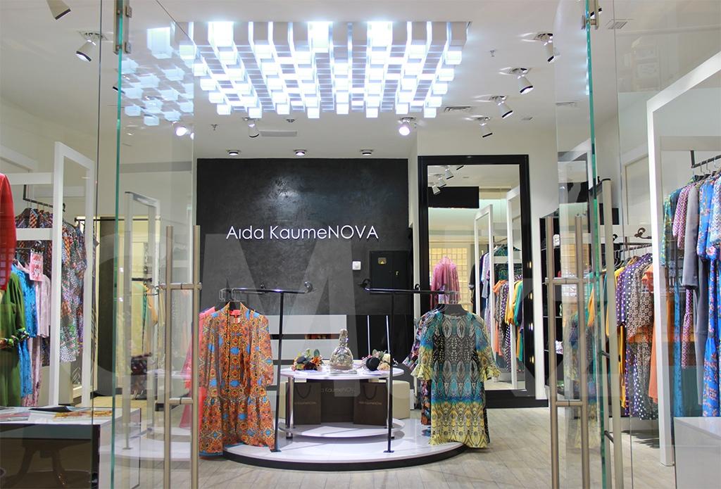 Проектирование бутик в Алматы
