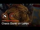Chaos Dunk! LaNm ловит отступающего MidOne