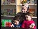 ПСИХИЛОГ и Я Чечня