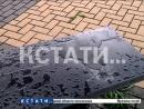 Присесть на кумира - скамейка памяти погибшего солиста Linkin Park появилась в Нижнем Новгороде