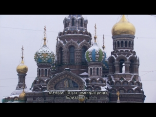 BBC Приключения в архитектуре (1). Красота (Познавательный, история, путешествие, 2008)