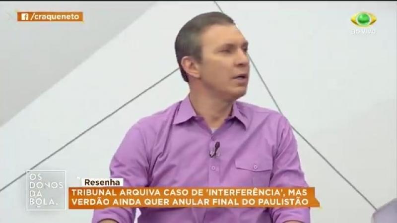 DONOS DA BOLA APRESENTA EVIDÊNCIAS NO CASO DE INTERFERÊNCIA EXTERNA
