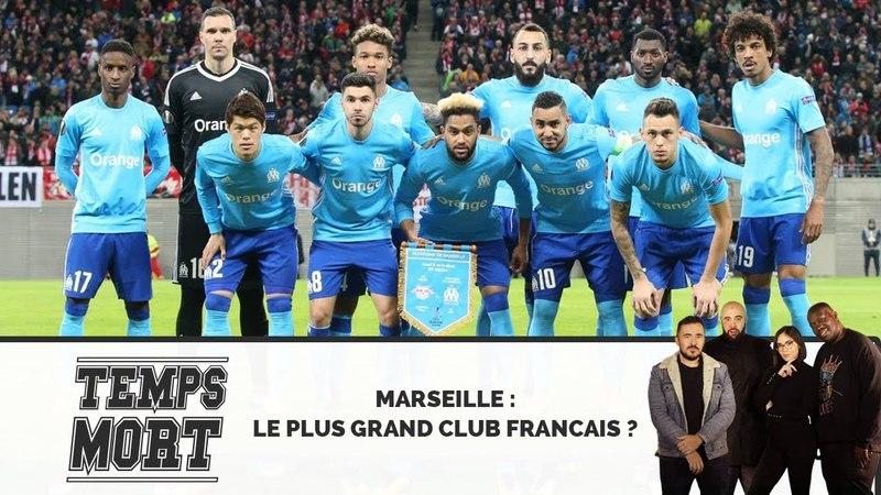 MARSEILLE, PLUS GRAND CLUB FRANÇAIS ? - TempsMort avec Erwan Abautret (FIRST TEAM) Xavier Barret {OKLM TV}