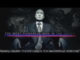 Западные СМИ о Владимире Путине в 2017 году