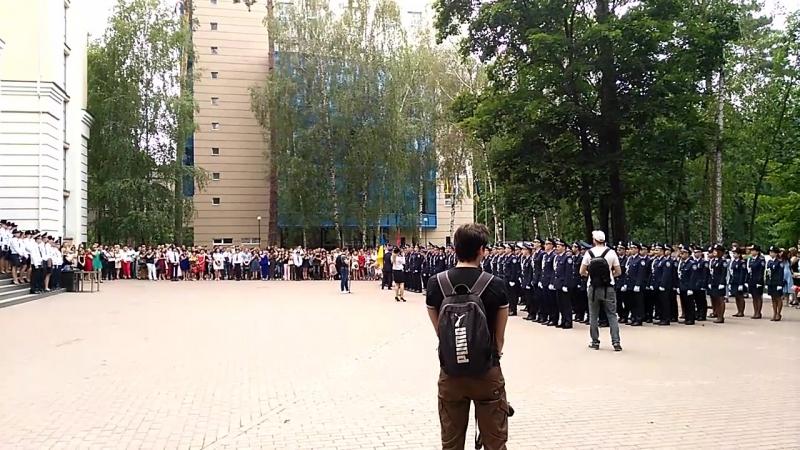 Факультет податкової поліції. Вручення дипломів бакалавра 2 частина