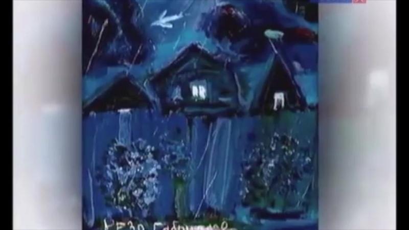 Синий цвет. Читает Резо Габриадзе ( автор Н. Бараташвили, перевод Б. Пастернак)