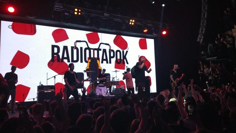 Twenty One Pilots Streѕѕed Out Radio Tapok смотреть онлайн без регистрации