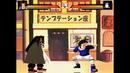Герои FoxKids/Jetix 2018 Hao vs Sasuke 1080p 60FPS