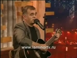Владимир Мирза - Не бойся